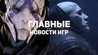 Главные новости игр   10.11.2019   Mass Effect 5, Diablo 4, Take-Two