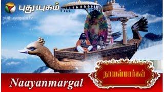 Nayanmargal - Episode 233