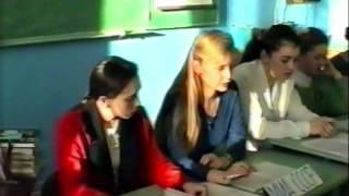 Открытый урок истории в 11 А классе 1998 г.