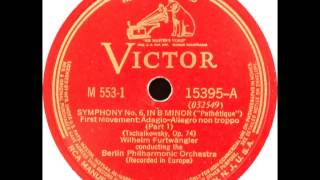"Tchaikovsky Symphony No.6 ""Pathetique"" Wilhelm Furtwängler, Berliner Philharmoniker, 1938"