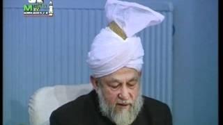 Darsul Quran 28th February 1994 - Surah Aale-Imraan verses 165-167 - Islam Ahmadiyya