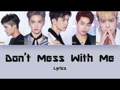 N.FLYING (엔플라잉) DON'T MESS WITH ME (정리가 안돼) Lyrics (Han/Rom/Eng)