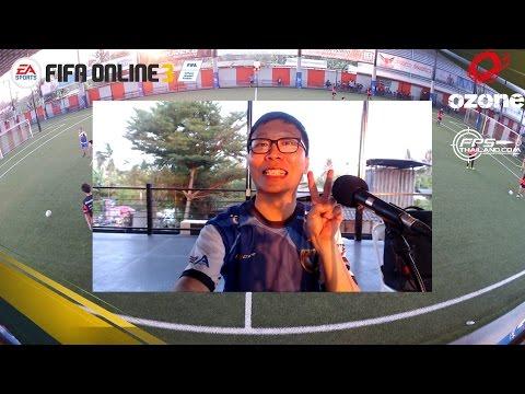 Ozone FIFA Online 3 ในสนามบอลจริง MiTH | PLMEs | SiG | OzoneAlien