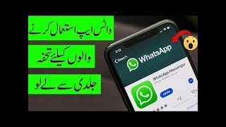 Must Try This Amazing WhatsApp Status App for Android Phone 2018