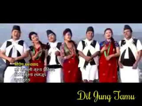 New gurung lhosar song youtube did you know m4hsunfo