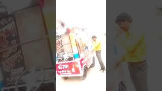 Shree Ram band Raila