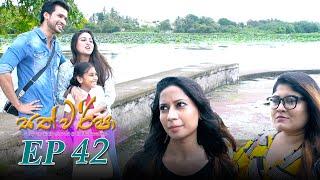 Sath Warsha   Episode 42 - (2021-06-30)   ITN Thumbnail