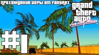 видео Прохождение GTA Vice City Stories