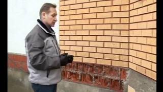 видео Опалубка в Краснодаре, Сочи по низкой цене. Сравнить стоимость и сделать заказ на Ваш Дом.Кубань