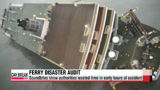 State inspectors announce interim results of ferry disaster investigation