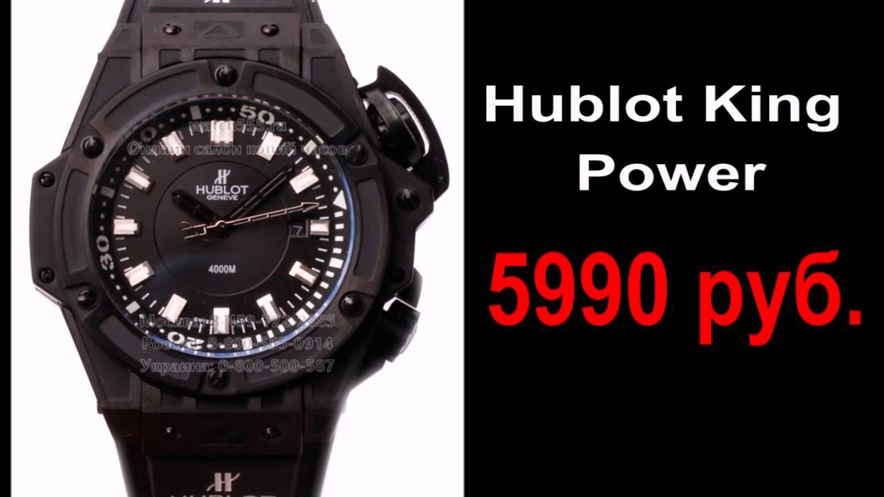 Каталог наручных часов в интернет магазине shop24, купить наручные часы с доставкой по москве, низкие цены наручных часов.