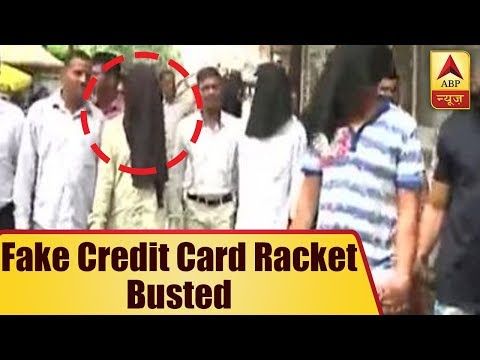 Mumbai Live: Massive Fake Credit Card Racket Busted | ABP Ne