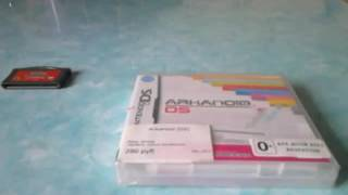 Распаковка игры Arkanoid на DS