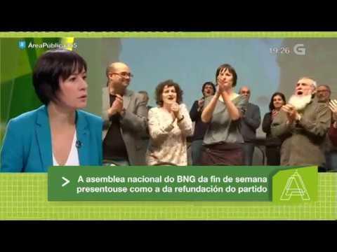 """Ana Pontón na TVG: """"Necesitamos poñer a Galiza no debate político"""""""