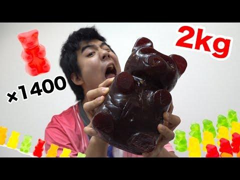 【大食い】2kgの世界一大きいグミベアを食べたら頭おかしくなった!!