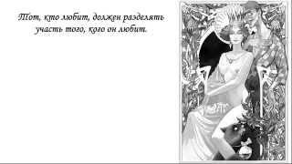 Цитаты: Мастер и Маргарита