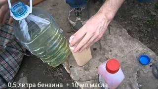 видео Заправка бензопилы: пропорции