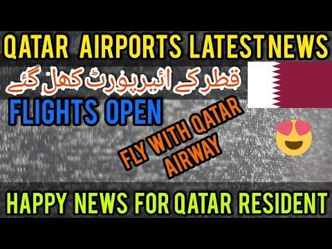 Qatar latest news    Qatar airports   Qatar airways open flight's
