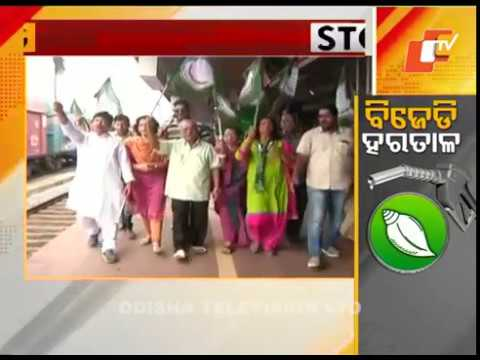BJD begins 'Hak Pain Hartal' against fuel price hike