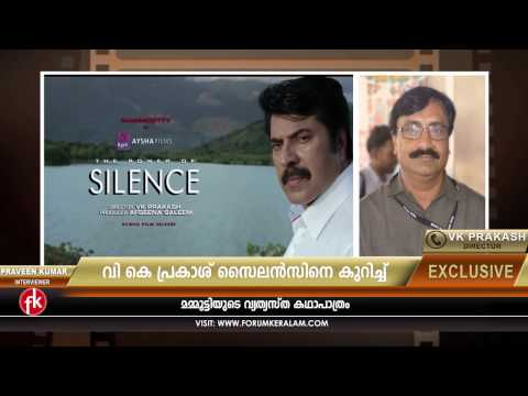 VK Prakash Talks On Mammootty Movie...