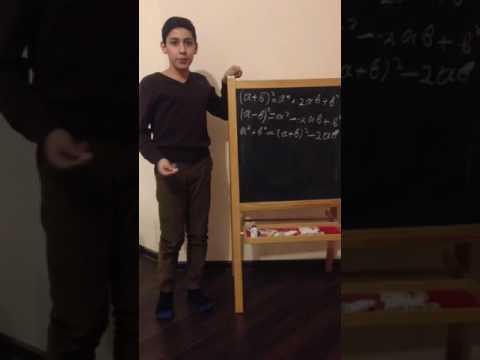 Урок 2 (квадрат суммы и разности)