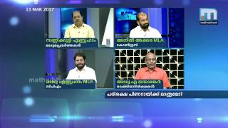 Gambar cover Speaker's protection only for Pinarayi Vijayan? | Super Prime Time (13-03-2017) Part 3