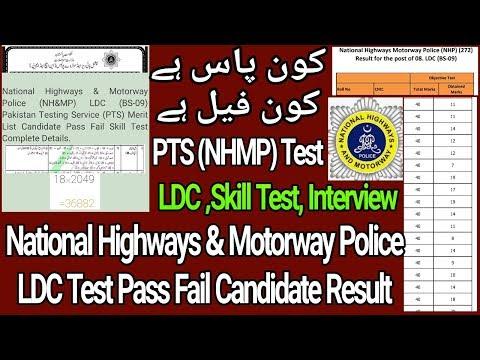 National Highway Motorway Police Merit List LDC Job Pass Faill