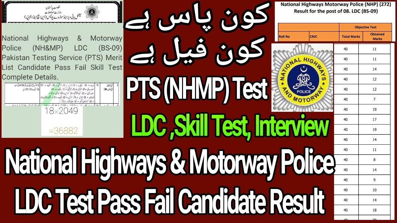 National Highway Motorway Police Merit List LDC Job Pass Faill Candidate  Complete Details