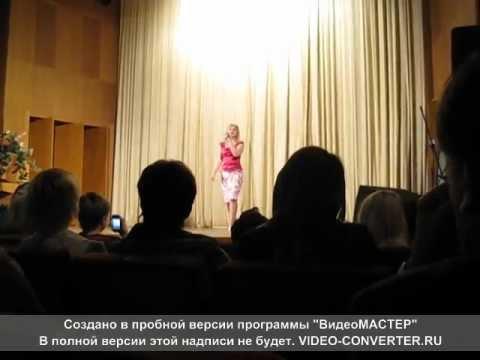 песня Сердце Беларуси