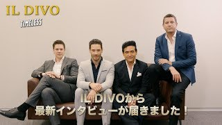 IL DIVO 最新インタビューが到着! thumbnail
