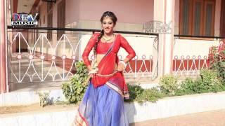 Download Hindi Video Songs - Marwadi DJ Song - Biyayan Thara Pyar Mein   FULL HD VIDEO   Dev Music   Rajasthani Latest Song 2017