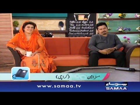 Behtreen totkay - Subah Saverey Samaa Kay Saath – 01 Feb 2016