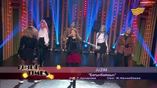 Juzim - Bagynbaimyn | Қызық Times
