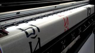 Широкоформатная печать баннера(Интерьерная печать, как правило, предназначена для размещения в помещениях и для просмотра с относительно..., 2015-10-01T04:56:35.000Z)