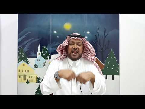 زوجة تصرخ وتقول زوجي ديوث ,,ابو تركي ناصر الدوسري,, thumbnail