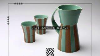 [이도도자기] KBS 오래된 영감 - 디자인 공익캠페인…