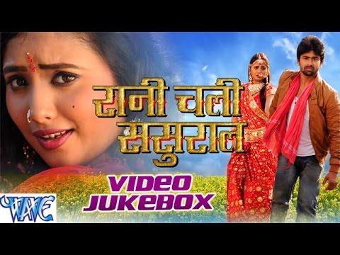 Rani Chali Sasural - Alok Kumar - Video Jukebox - Bhojpuri Hot Songs 2016