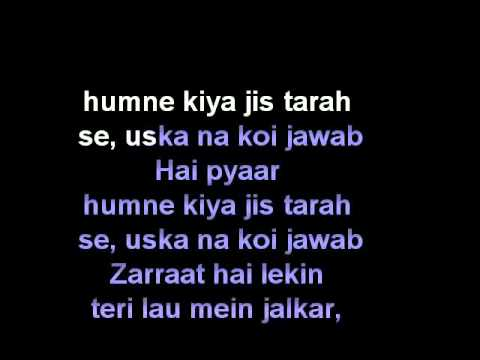 Dil Aaj Shayar Hai karaoke free  Narinder Kumar