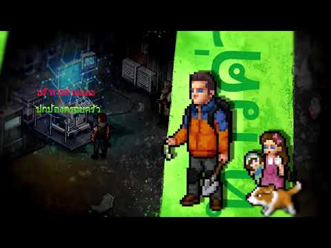 TOP10 GAME ZOMBIE PIXEL ANDROID/IOS