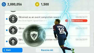 REWARDS EVENT PACK OPENING!! 😱😱 PES2019 MOBILE