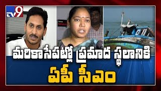 YS Jagan , Sucharitha aerial survey of Godavari boat capsize area - Exclusive