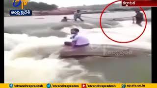 Strong Water Current Sweeps Away Scientist | at Chunchanakatte Falls | in Mysuru