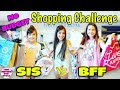 NO BUDGET OUTFIT SHOPPING CHALLENGE! SIS vs BFF