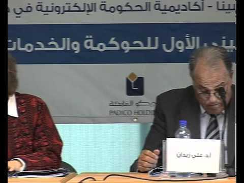Press Release: Signing Memorandum of Understanding