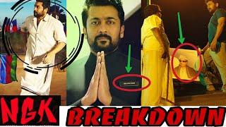NGK Teaser review | Breakdown | Tricky Thamizha |