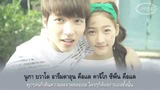 【ไทยซับ】Junggigo - Too Good (Feat. Minwoo of Boyfriend) (High School: Love On OST)