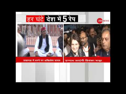 Breaking News: Akhilesh Yadav sits on Dharna over Unnao rape victim's death