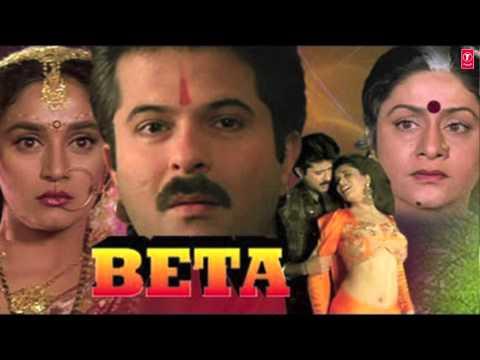Sajna Mein Teri Tu Mera Full Song (Audio) | Beta | Anil Kapoor, Madhuri Dixit
