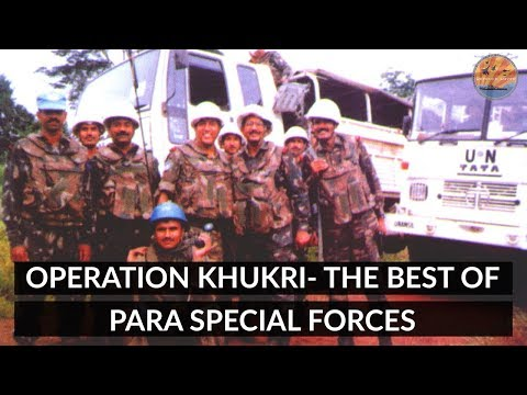 Operation Khukri- Daring Operation of Indian Armed Forces Overseas