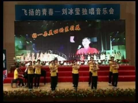 Shenzhen Middle School Choir